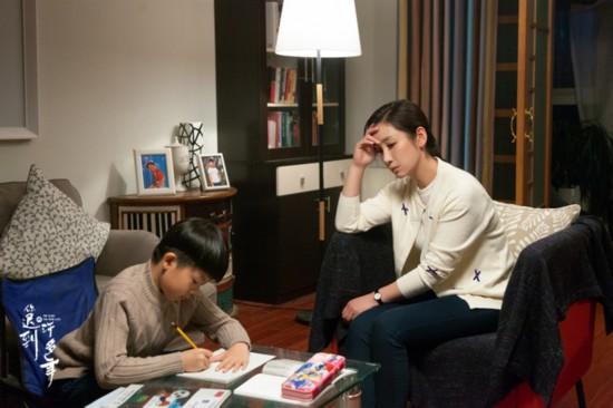 秦海璐《你迟到的许多年》陷婚姻危机执着感情答案伤心落泪