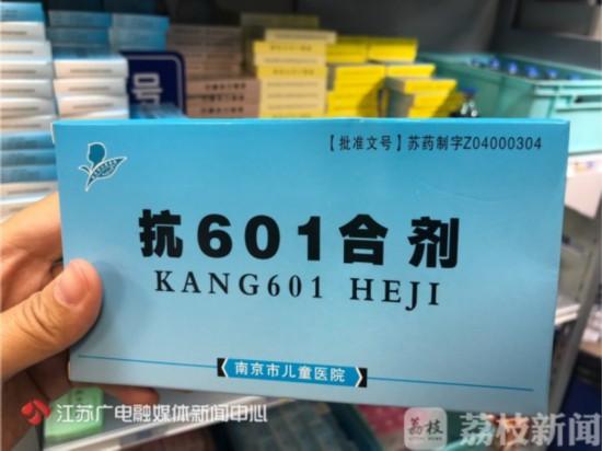 """医院自制药是""""三无产品""""?南京儿童医院这样说"""
