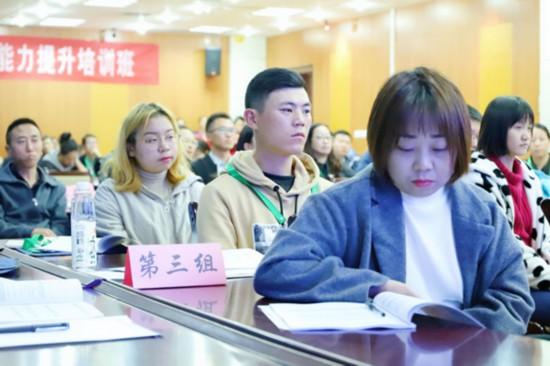 银川首期会展从业人员能力提升培训班开班
