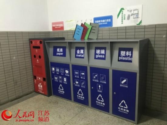 南京垃圾分类执法推进 鼓楼209家单位完成整改