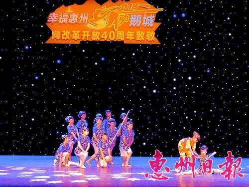 中国舞蹈家协会教学成果惠州展演
