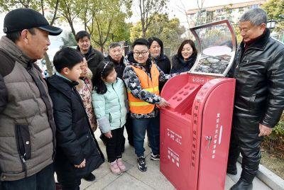 揚州投放容器將配置到位 有害垃圾實行單獨投放