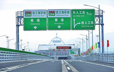港珠澳大桥:中国制造支起世界之最