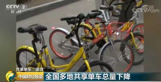 多个城市对共享单车