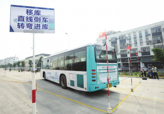 苏州公交司机大练兵 竞赛4项目展现实战技能
