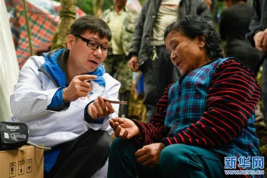 (医卫)(4)西藏林芝医疗卫生保障组赴墨脱开展健康巡诊