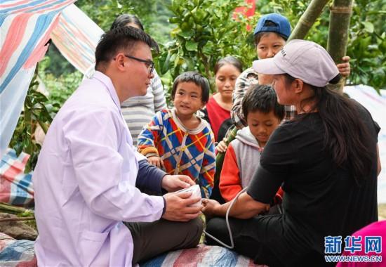 (医卫)(5)西藏林芝医疗卫生保障组赴墨脱开展健康巡诊