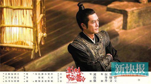 刘伟强新作定档 腾格尔献唱《凡人英雄歌》