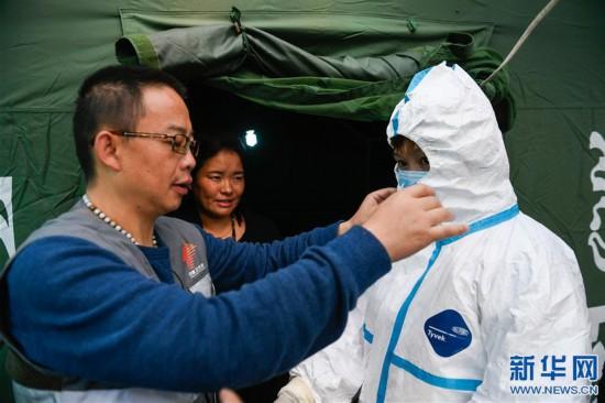 (医卫)(2)西藏林芝医疗卫生保障组赴墨脱开展健康巡诊