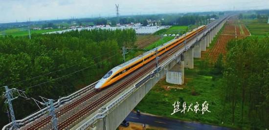 青盐铁路连盐段今起试运行 时速每小时200公里