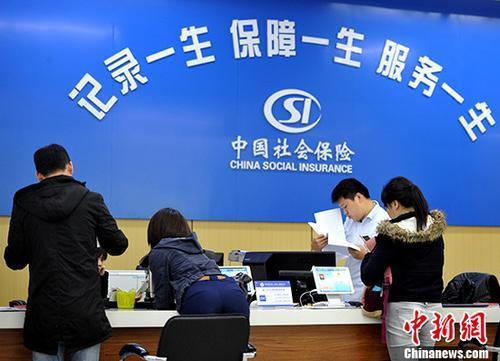 """透视中国经济:""""社保征收增负论""""缘起何方?"""