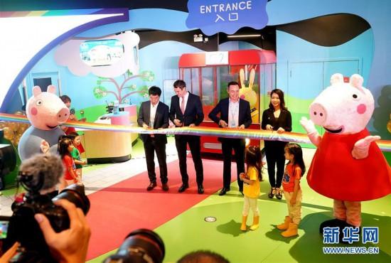 """(社会)(1)全球首家""""小猪佩奇的玩趣世界""""室内主题乐园在上海开业"""