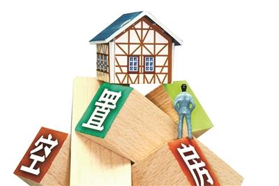 空置房物业费怎么收,可协商了?