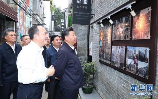(XHDW)(1)习近平在广州考察调研