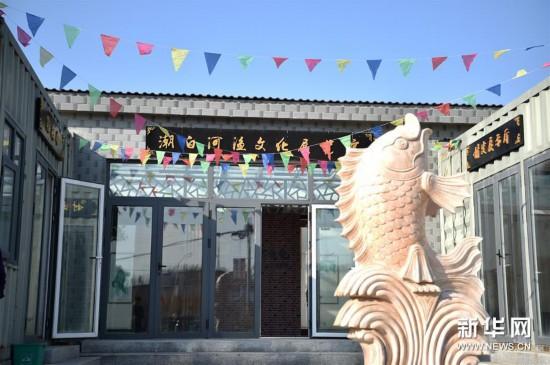 (文化)(4)天津宝坻:挖掘地方文化 发展乡村旅游