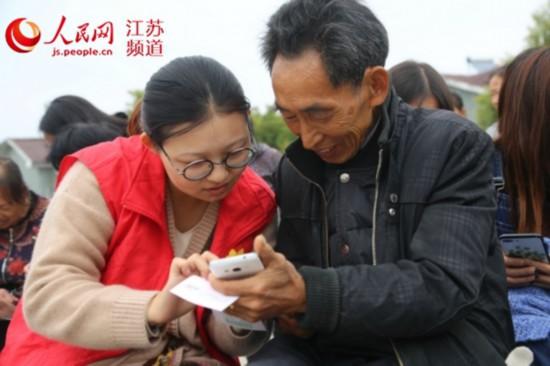 """南通海安文明实践志愿者助老人""""玩转""""手机"""