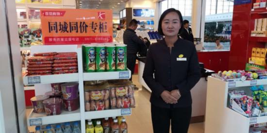 网连中国多地调查:机场餐饮