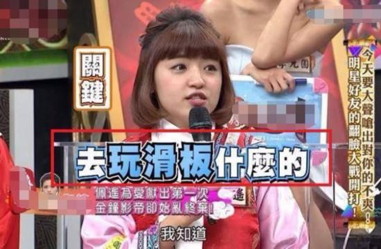 """陈柏霖经纪人回应三线女星""""初夜门""""事件 直呼:无聊,不予回应"""
