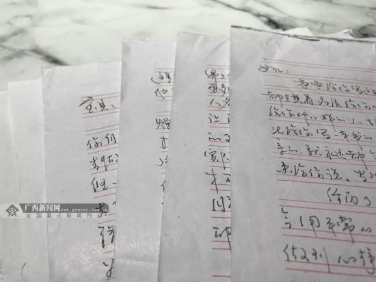 不止於紙的父愛!父親手寫40頁家書勉勵女兒(圖)