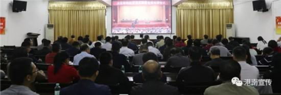 港南区组织干部收看收听自治区机构改革部署电视电话会