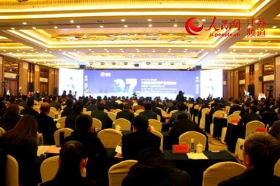 第七届中国盐城环保产业博览会在亭湖举行