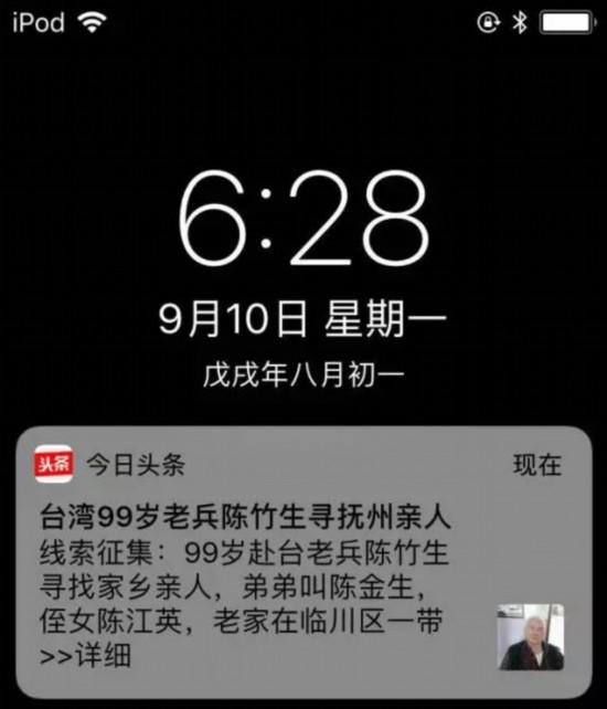 台湾妹子第一次到江西,竟在机场痛哭!村上里沙小男孩