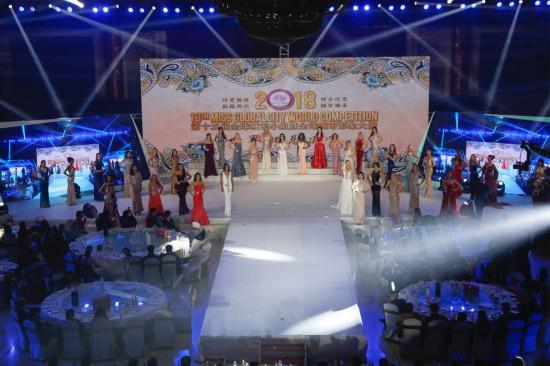 全球城市小姐世界杯赛济南举行