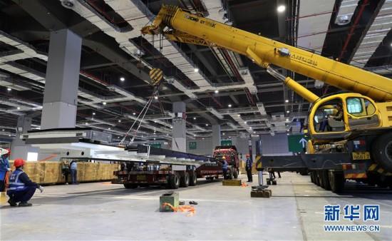 (新华全媒头条・图文互动)(1)进口博览会,上海准备好了!――写在首届中国国际进口博览会倒计时十天
