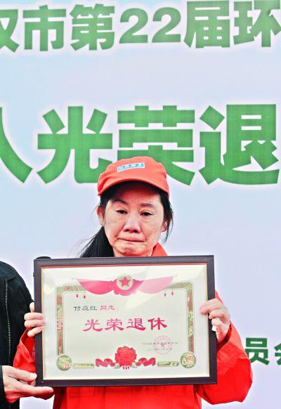 武汉首次为环卫工人举行退休仪式