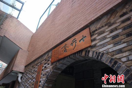 中国版画创造性尝试:杭州十竹斋展出千手千眼观音版画