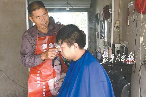 """盐城理发师""""3元头""""剪了12年未涨价 曾捡到巨款归还失主"""