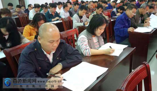平果县举行2018年脱贫摘帽政策知识考试活动