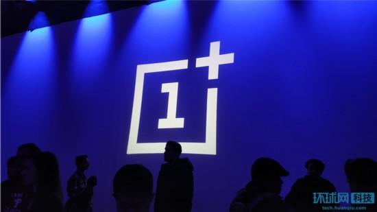一加发布新旗舰一加6T 与T-Mobile合作进军美国市场