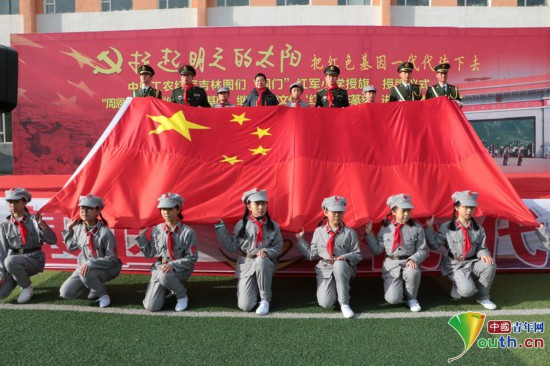 """图们江畔红旗高扬 吉林图们""""国门""""红军小学建立"""
