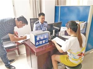 云南省强势推进黄标车治理淘汰工作