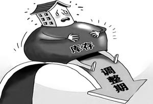 100家上市房企披露了今年三季度业绩预告:超九成房企盈利 仅9家亏损
