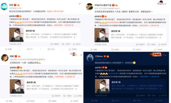 何炅易烊千玺王凯杨紫刘昊然都来支持 《唐砖》到底有多好看?
