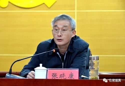 十二届中共贵州省委第四轮巡视第七巡视组进驻