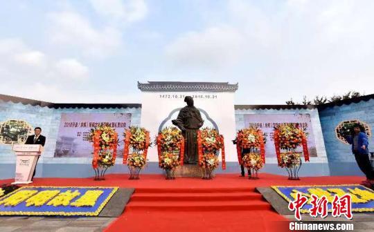"""激励青年成长王阳明故乡余姚实践""""知行合一"""""""