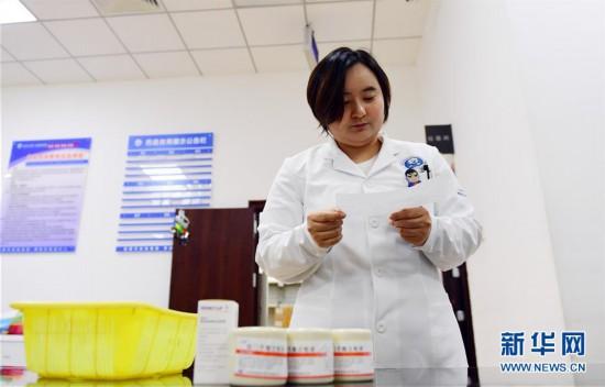 (新华全媒头条・图文互动)(1)基本药物目录升级给患者带来哪些实惠?