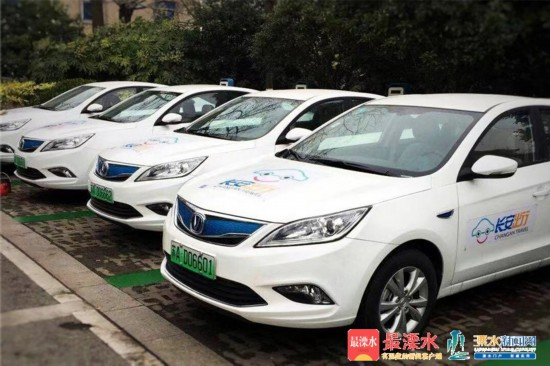 价格实惠 共享汽车成南京溧水市民出行新选择