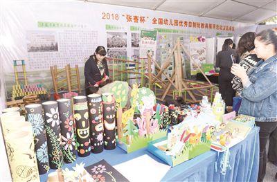 全国幼儿园优秀自制玩教具展在南通海门举行