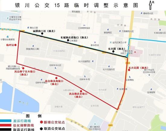 出行:11月2日起这七条公交线路有调整