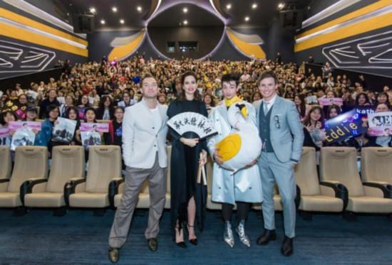 《神奇动物:格林德沃之罪》首映礼在京举行