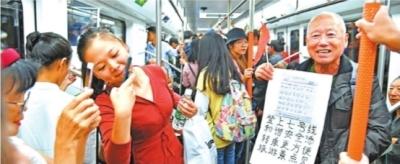 满月新线客流7号线排第三 武汉地铁7号线为何周末客流旺