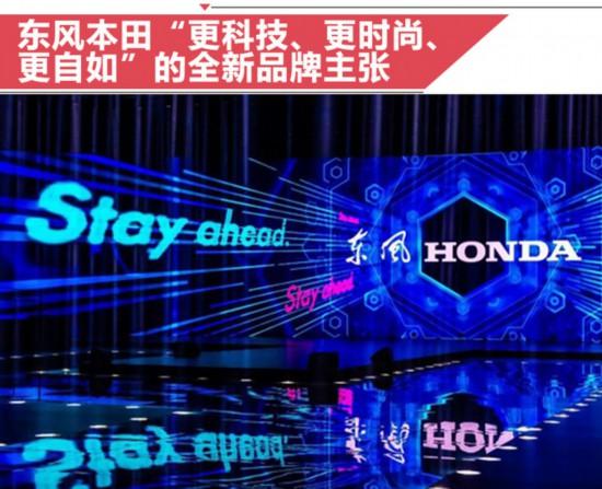 东风本田10月销量创年内新高 XR-V大涨97.3-图6