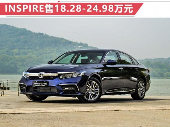 东风本田10月销量创年内新高 XR-V大涨97.3-图7