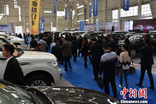 第四届西部平行进口汽车博览会开展