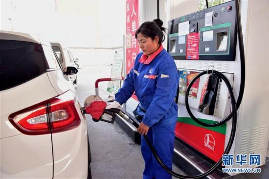 #(经济)(1)国内成品油价格下调