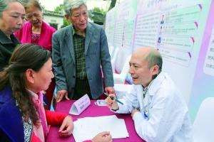 无锡健康文化大会:千名医生与十万市民互动